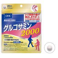 Глюкозамин 2000 усиленная формула глюкозамина с коллагеном II типа DHC № 180