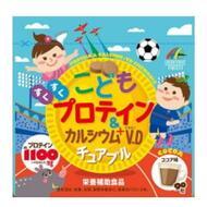 Молочный белок, кальций витамин D для детей со вкусом какао Unimat Riken Protein Calcium+VD № 90