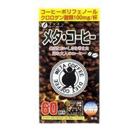 Кофе для похудения Fine Meta Coffee № 60