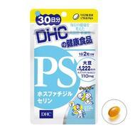 Фосфатидилсерин для улучшения умственных способностей DHC PS № 60 на 30 дней