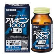 Аргинин и цинк Orihiro № 120
