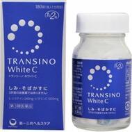 Таблетки от пигментных пятен и мелазмы TRANSINO WHITE C № 120