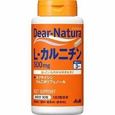 L-картинин с полифенолами яблока Asahi Dear Natura