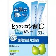 Гиалуроновая кислота с коллаген пептидом и витамином С Otsuka Placenta Hyaluronic acid С Jelly 31 стик