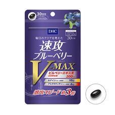 Черника, Лютеин, Астаксантин DHC HASTE BLUEBERRY V-MAX № 60