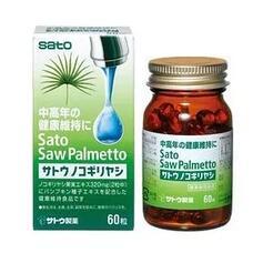 Пальма Сереноа c экстрактом тыквы Sato № 60
