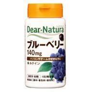 Черника и лютеин Asahi Dear Natura № 60