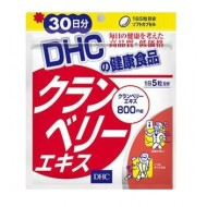 Экстракт клюквы DHC для мочевыводящих путей № 150
