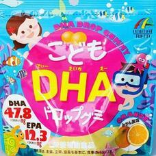 Омега 3 для детей со вкусом мандарина Unimat Riken № 90