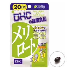DHC Стройные ножки (40 капсул на 20 дней)