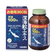 Orihiro Сквален (360 капсул на 60 дней)
