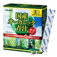 Orihiro Зелёный сок Аодзиру (30 саше на 30 дней)