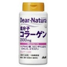 Коллаген 2000 мг Asahi Dear-Natura № 240
