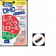 Ресвератрол (из брусники) с женьшенем DHC 60 капсул на 30 дней