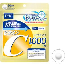 Супер витамин С медленного высвобождения DHC 1000 мг
