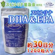 Высококачественная спирулина и Омега-3 ALGAE № 1200