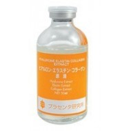 Bb Laboratories Hyalurone Elastin Collagen Extract 50мл
