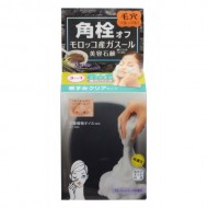 BCL GAHSSOUL SOAP / Мыло для умывания и очищения пор с вулканической глиной