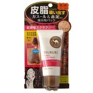 BCL TSURURI MINERAL CLAY PACK Крем - маска для лица с глиной (для Т-зоны) 55 гр