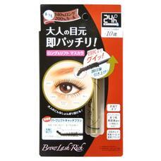BCL Тушь для ресниц (для лифтинг - макияжа, удлинение 140 % + подкручивание 200%)