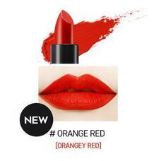 Помада для губ G9 Skin First Lip Stick 07. Orange red 3,5 гр
