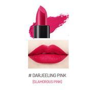 Помада для губ G9 Skin First Lip Stick 03. dazzling pink 3,5 гр