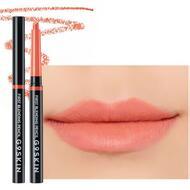 Карандаш-стик для губ G9 SKIN Blending Lip Pencil 01. NUDE PEACH 0,7 гр