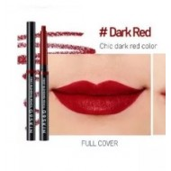 Карандаш-стик для губ G9 SKIN Blending Lip Pencil 05. DARK RED 0,7 гр