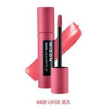 Помада матовая жидкая Skins Liquid Matte Lip 408 NAÏVE ROSE 6 гр