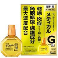 Японские капли для глаз Santen Medical Guard EX 10 12 мл