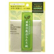 Ishihara Oil Off Paper / Салфетки для снятия жирного блеска (с ароматом зеленого чая)