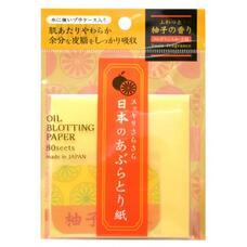 Ishihara Oil Off Paper / Салфетки для снятия жирного блеска (с ароматом юдзу)