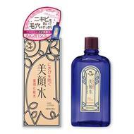 Meishoku SKIN LOTION / Лосьон для проблемной кожи лица BIGANSUI