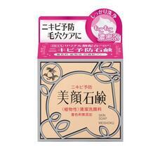 Meishoku SKIN SOAP / Мыло туалетное для проблемной кожи лица BIGANSUI