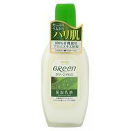 Meishoku Aloe Moisture Milk / Увлажняющий молочко для ухода за сухой и нормальной кожи лица Green Plus
