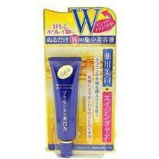 Meishoku EYE CREAM / Крем с экстрактом плаценты для кожи вокруг глаз (с отбеливающим эффектом)  PLACENTA WHITENING