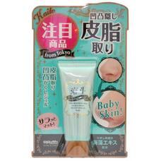 Meishoku sebum off mat gel SPF15 / Дневной матирующий крем-гель для жирной кожи SPF15 Porerina