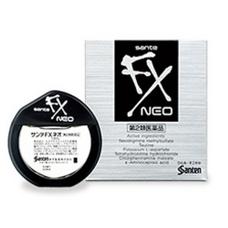 Sante Fx Neo капли для глаз