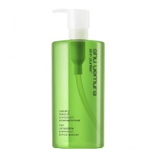 Shu Uemura Очищающее масло Cleansing Beauty Oil Premium Advanced Formula от 30 лет
