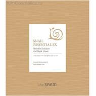 Маска для лица антивозрастная THE SAEM Snail Essential EX Wrinkle Solution Gel Mask Sheet 28 гр