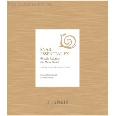 Маска для лица антивозрастная THE SAEM Snail Essential EX Wrinkle Solution Gel Mask Sheet 28 гр
