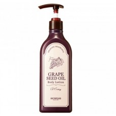 Гель для душа SKINFOOD Grape Seed Oil Body Wash 335 мл