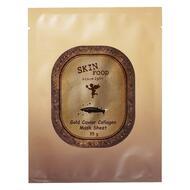 Маска для лица тканевая SKINFOOD Gold Caviar Collagen Mask Sheet 28гр