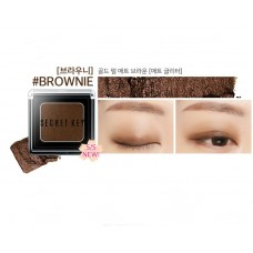 Тени для век моно SEСRET KEY Fitting Forever Single Shadow_#Brownie (Matt Brown) 2,5 гр