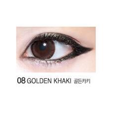 Карандаш автомат. для глаз водостойкий 08 SEСRET KEY Twinkle Waterproof Gel Pencil Liner 08 Golen Khaki 0,5 гр