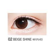 Карандаш автомат. для глаз водостойкий 02 SEСRET KEY Twinkle Waterproof Gel Pencil Liner 02 Beige Shine 0,5 гр