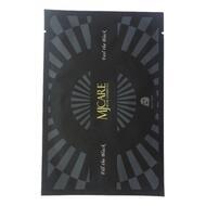 Маска для лица с древесным углем MIJIN Premium Charcoal black mask 25 гр