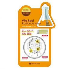 Маска для лица тканевая витаминная MIJIN Uniquleen Vita Real Whitening Mask 26 гр