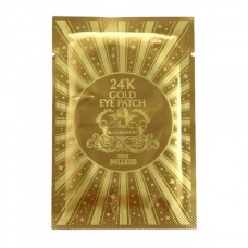 Патч для глаз гидрогелевый с 24К золотом Urban Dollkiss Agamemnon 24K Gold Hydrogel Eye Patch 2,8гр