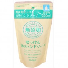 Пенящееся жидкое мыло для рук MIYOSHI на основе натуральных компонентов з/б 220 мл